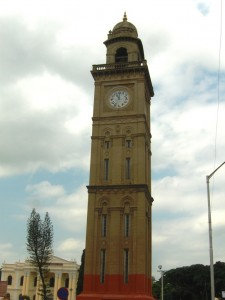 Clock Tower A