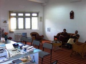 Indira Office