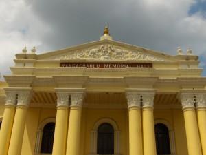 Town Hall B